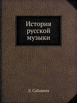 Istoriya Russkoj Muzyki