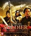 Litlle Big Soldier (Blu-Ray)