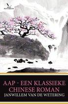Aap - Een klassieke Chinese roman