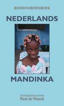 Reiswoordenboek Nederlands-Mandinka