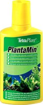 Tetra Plantamin Waterplantenmest - 250 gr