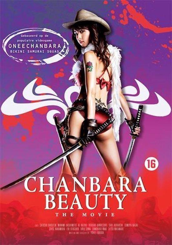 Cover van de film 'Chanbara Beauty'