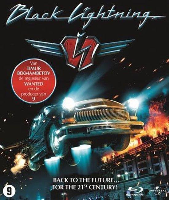 Cover van de film 'Black Lightning'