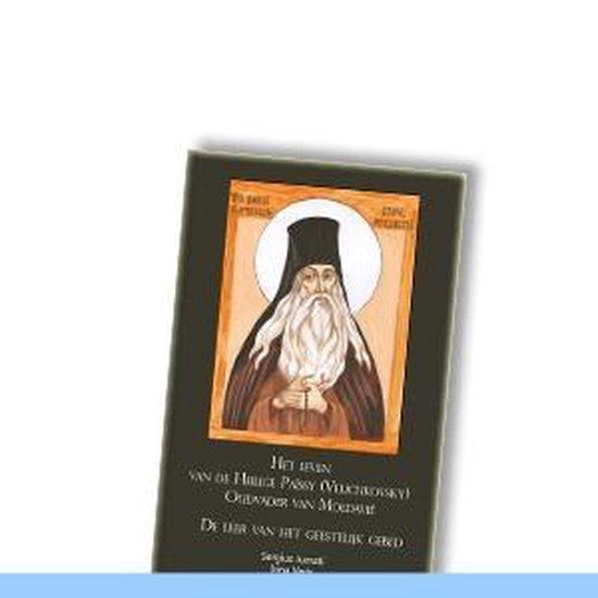 Het leven van de Heilige Païssy (Velichkovsky) Oudvader van Moldavië - Sergius Jumati |