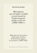 Materials for the History of Life and Activities of Turkestan Sappers for 25 Years (1866-1891)