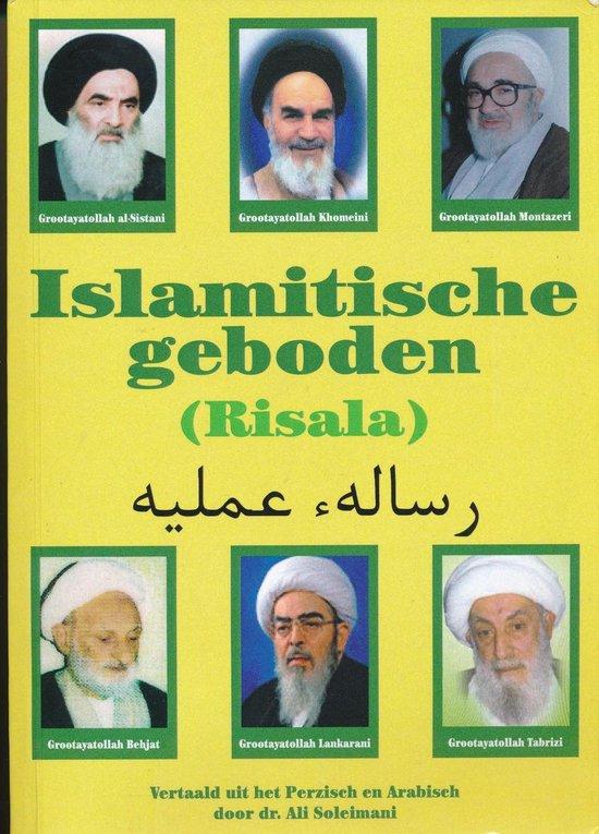 Islamitische Geboden (RISALA) - none |