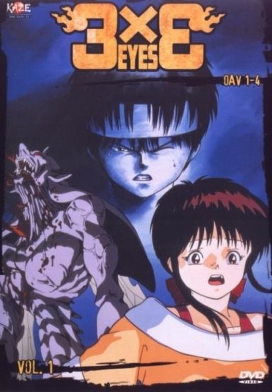 Cover van de film '3x3 Eyes Volume 1'