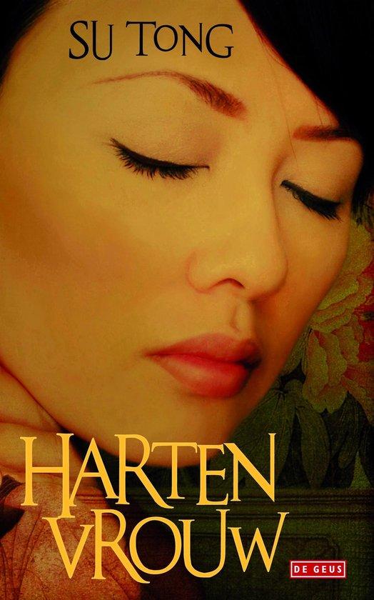 Cover van het boek 'Hartenvrouw' van Su Tong