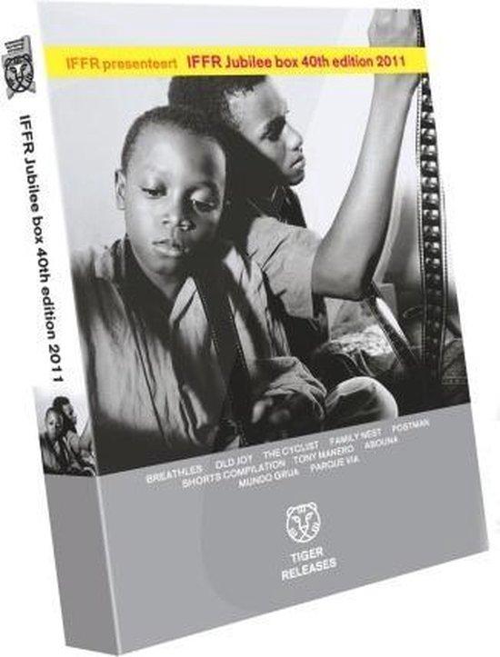 Cover van de film 'IFFR Jubilee Box'