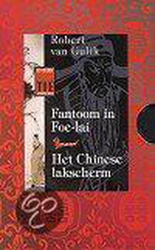 Meer van mien-yuan ; het spookklooster ; fantoom in foe-lai ; het chinese lakscherm - Robert H. van Gulik pdf epub
