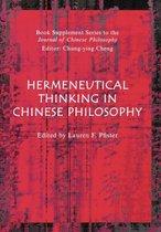 Hermeneutical Thinking in Chinese Philosophy
