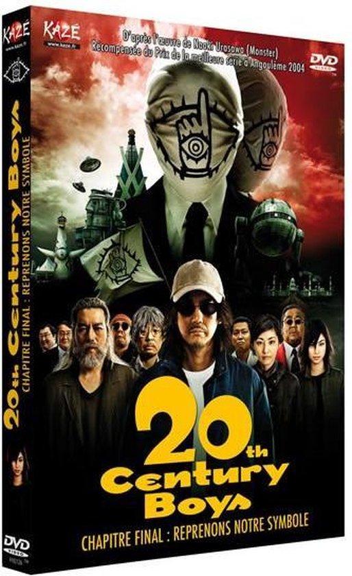 Cover van de film '20th Century Boys 3: Redemption'