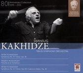 Djansug Kakhidze The Legacy Vol. 2