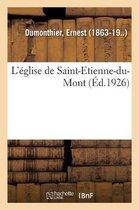 L'eglise de Saint-Etienne-du-Mont