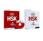 HSK Standard course 4B 下 Voordeelpakket incl. werkboek en tekstboek