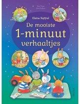 Kleine Huppel  -   De mooiste 1-minuutverhaaltjes