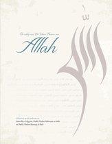 De uitleg van 99 Schone Namen van Allah