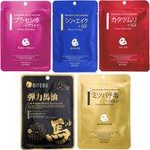 Mitomo Premium Gezichtsmasker Collection 5 Stuks - Gezichtsverzorging Masker - Vermindert Rimpels en Huidveroudering - Face Mask Beauty - Sheet Mask - Skincare Rituals - Valentijn Cadeautje Vrouw