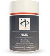 NMN 200mg 60 capsules PUUR