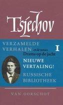 De Russische bibliotheek  -  Verzamelde werken 1 Verhalen 1880-1885 ; Drama op de jacht