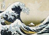Great Wave Hokusai - XL Poster