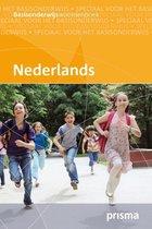 Boek cover Prisma basisonderwijs woordenboek Nederlands van Prisma Redactie (Paperback)