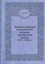 Pamyatka Kirasir Eya Velichestva Za Vremya Grazhdanskoj Vojny 1917-1920 Gg