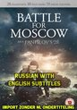 Battle For Moscow (Panfilov's 28) [DVD]
