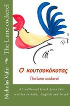The Lame Cockerel
