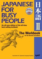Japanese For Busy People Two