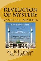 Revelation of Mystery
