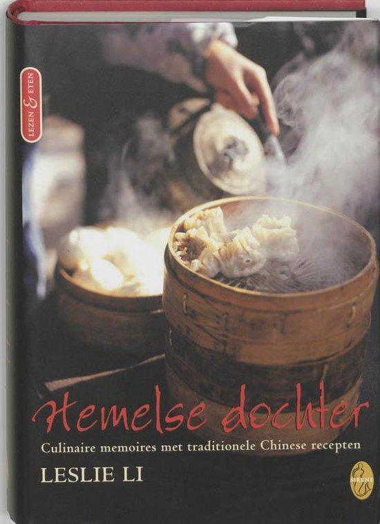 Hemelse Dochter - Leslie Li   Readingchampions.org.uk