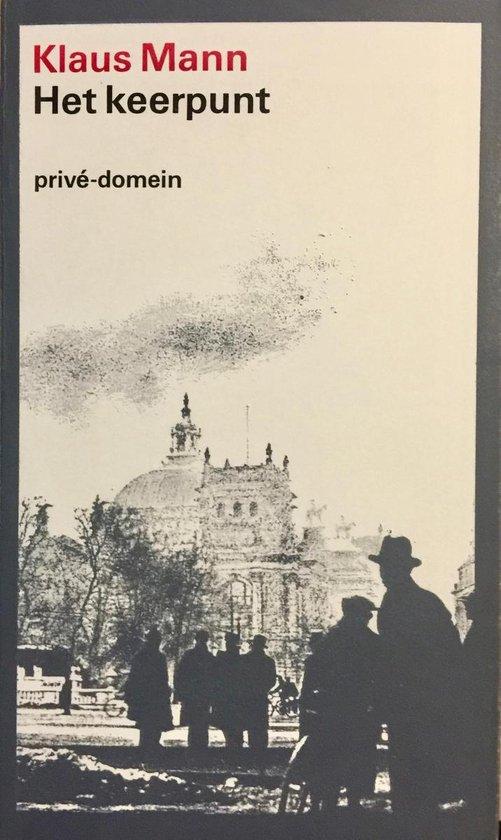 Privé-domein 87 - Het keerpunt - Klaus Mann |
