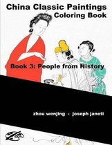 China Classic Paintings Coloring Book - Book 3