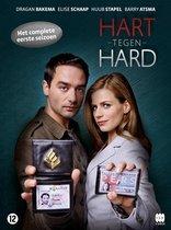 Hart Tegen Hard - Seizoen 01