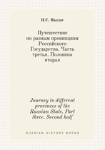 Journey to Different Provinces of the Russian State. Part Three. Second Half