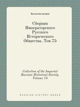 Collection of the Imperial Russian Historical Society. Volume 75
