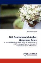101 Fundamental Arabic Grammar Rules