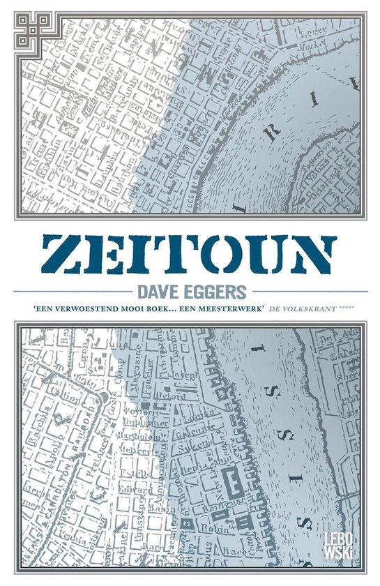Zeitoun - Dave Eggers   Fthsonline.com