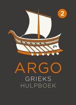 ARGO Grieks hulpboek 2 onderbouw