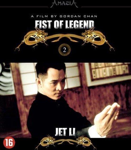 Cover van de film 'Jet Li Collection - Fist Of Legend'