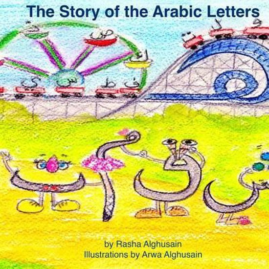 The Story of the Arabic Letters