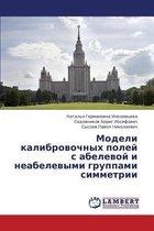 Modeli Kalibrovochnykh Poley S Abelevoy I Neabelevymi Gruppami Simmetrii