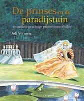 De prinses en de paradijstuin
