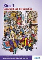Kies 1 - Leerwerkboek burgerschap