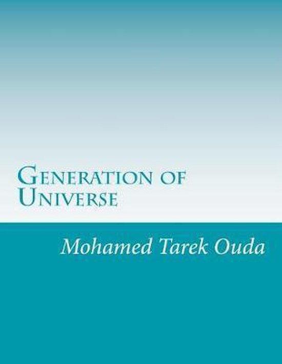 Generation of Universe