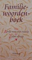 Familiewoordenboek - Hansen, W.  en  Paul Steenhuis ( red. )