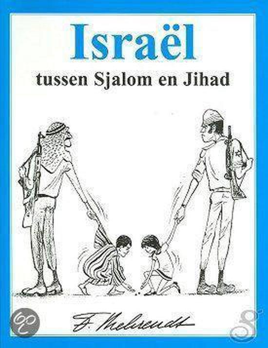 Israel - Fritz Behrendt   Fthsonline.com