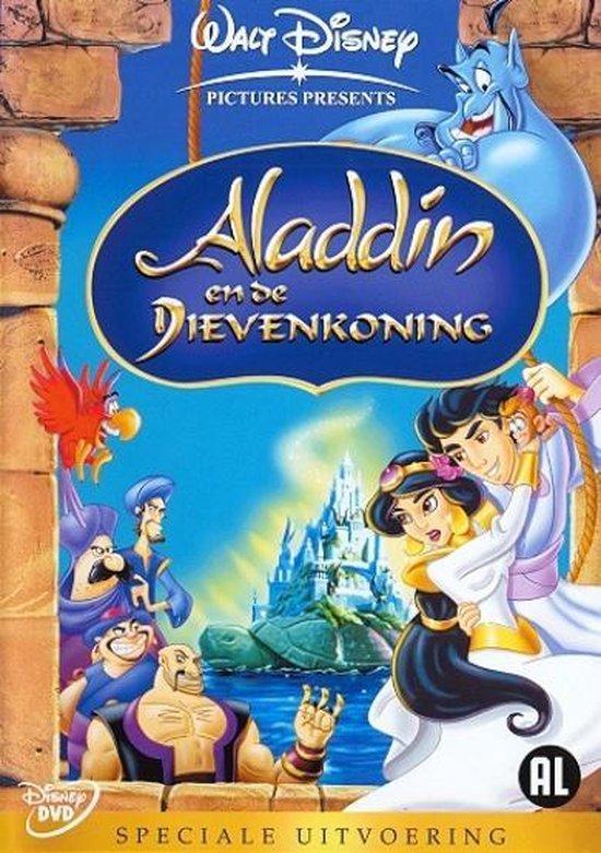 Cover van de film 'Aladdin En De Dievenkoning'