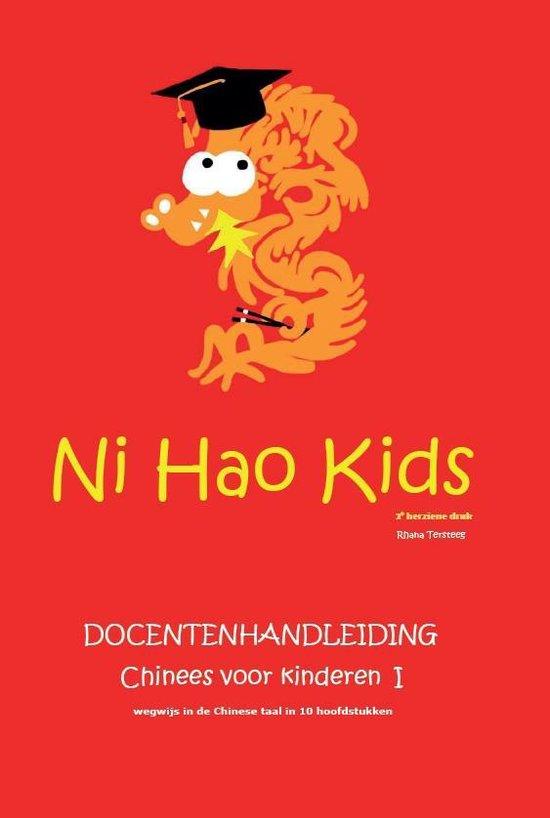 Docentenhandleiding Ni Hao Kids Chinees voor kinderen